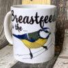 Breastfeeding is the tit mug - White